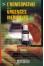 Homéopathie dans les urgences médicales (L')