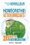 Testez l'homéopathie d'action immédiate - POCHE